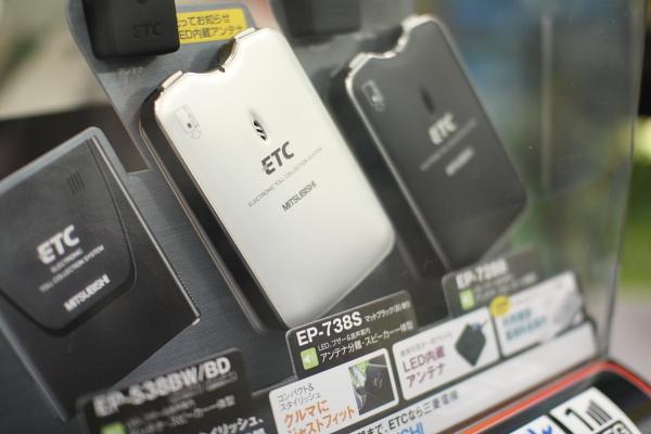 Canon EOS 40D + SIGMA30mm F1.6 ISO400 1/400sec.