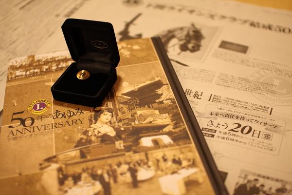 Canon EOS 40D + SIGMA30mm F2.0 ISO400 1/80sec.