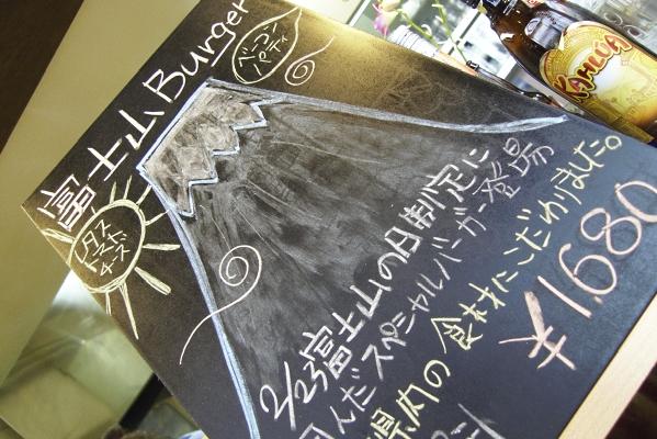 リゾートカフェ・フォーシーズン