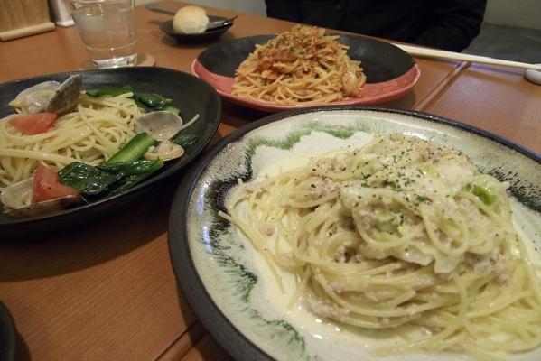 イタリアレストラン・卯月