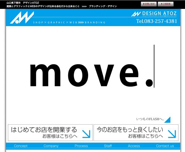 move-designatoz