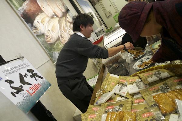 村田蒲鉾店