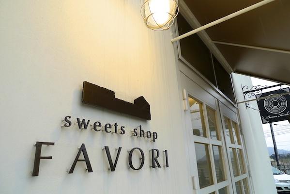 sweets shop FAVORI(ファボリ)