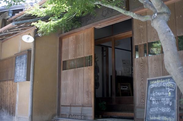 BAGDAD CAFE(バグダットカフェ)