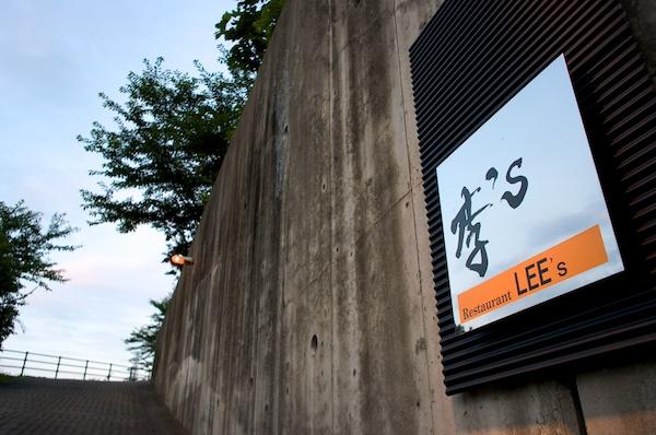 Restaurant LEE's 李's