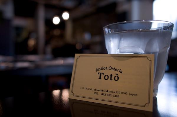 Antica Osteria Toto(アンティカ・オステリア トト)