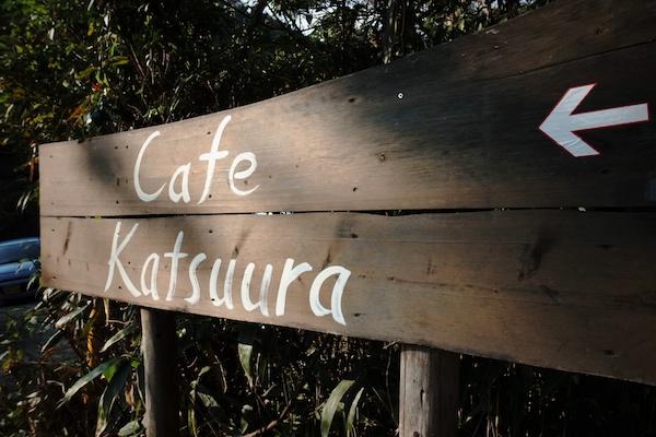 Cafe Katsuura