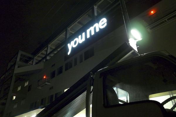 瓦そばたかせ・ゆめシティ店