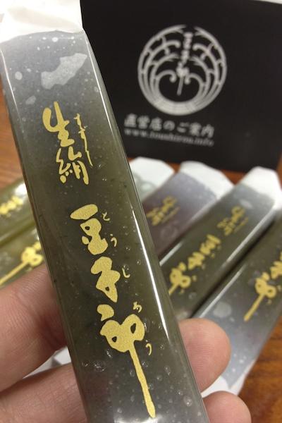 山口銘菓・豆子郎