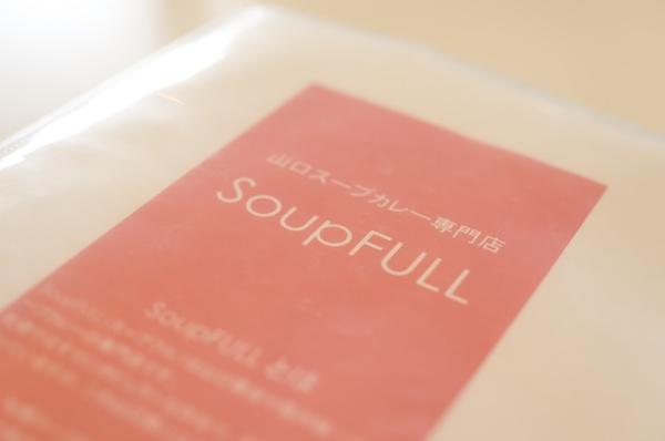 スープフル 山口店 (SoupFULL)