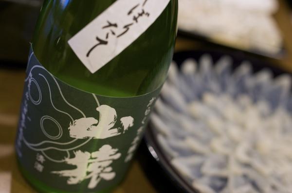 永山酒造合名会社