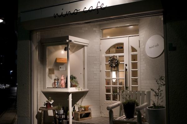 nino cafe (ニノ カフェ)