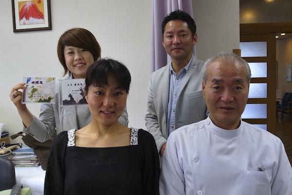 有限会社アミタ・松永医院