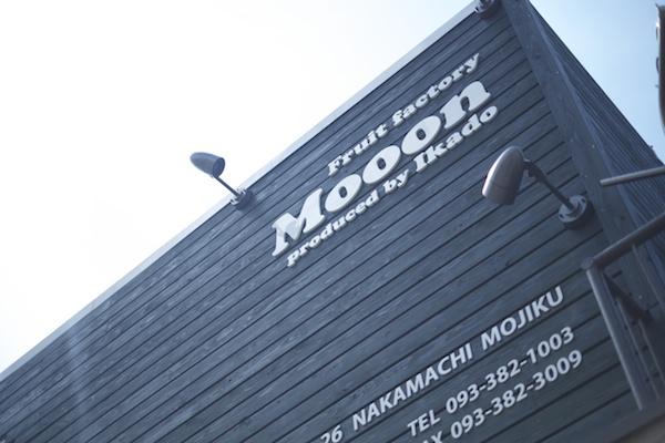 モーン (Mooon)