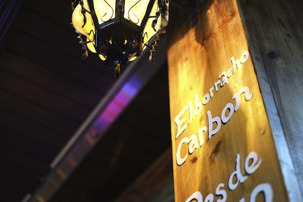 エルボラーチョカルボン西新店