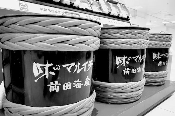 前田海産株式会社「味のマルイチ」