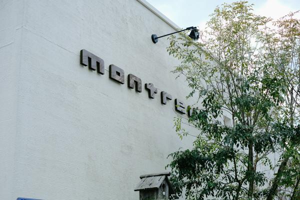 montreux 宮野店(モントロー)