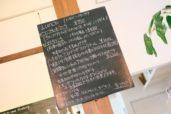 Cafe CHIACCHIERA (キアッケラ)
