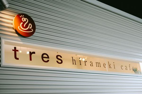 ひらめきカフェトレス hirameki cafe tres