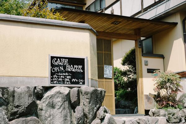CAFE BARK(カフェ・バーク)
