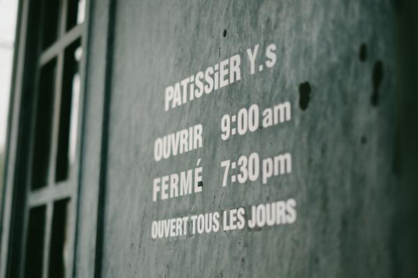 PATISSIER Y.s (パティシエ・ワイズ)・ジョリーオックス 徳山店