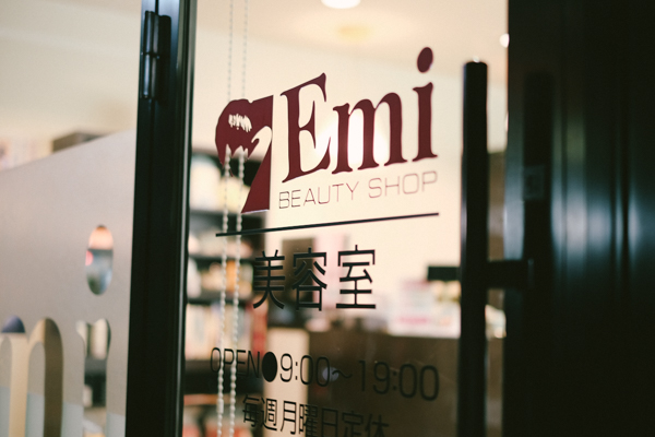 Total Beauty Salon Emi
