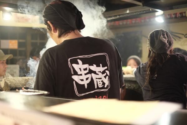 串焼き専門店 串蔵