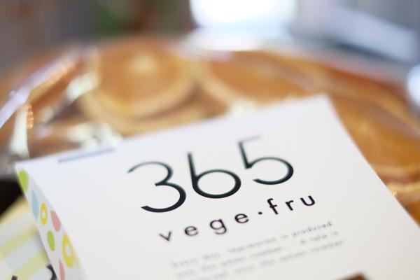 桃花・365 vege fru