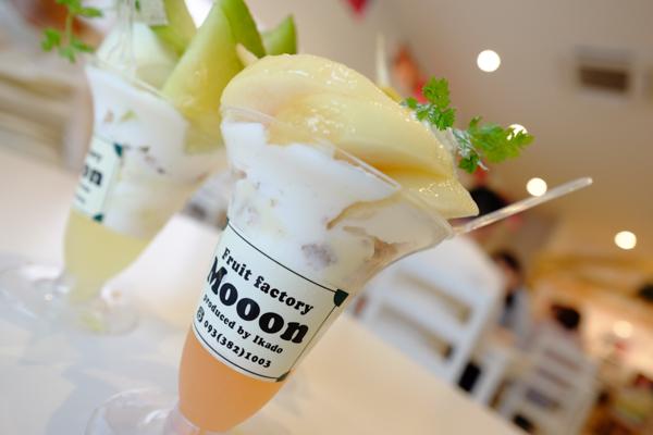 ◎モーン (Mooon)