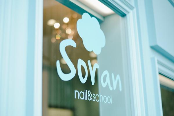 ネイルサロン&スクール Soran(ソラン)