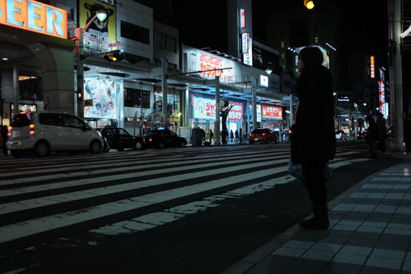 宮崎県日南市 塚田農場 広島本通店