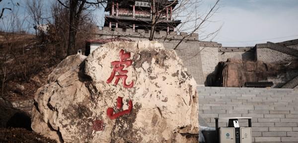 カメラさんぽ中国編・万里の長城