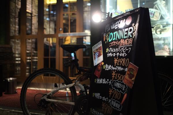 ビストロG ALLEY(ガレー)・肉バルEG・広島街角スナップ