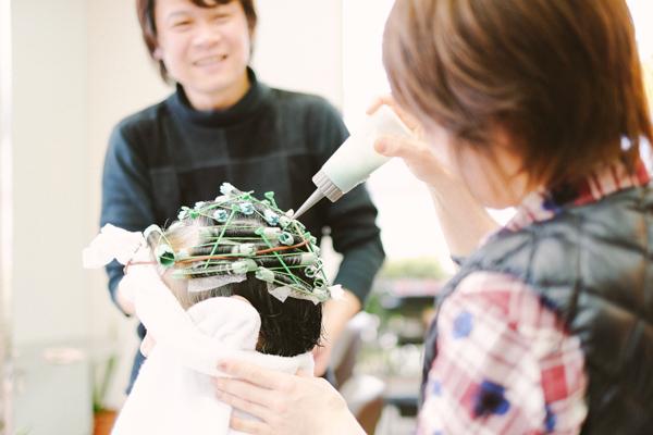 Total Beauty Salon Emi
