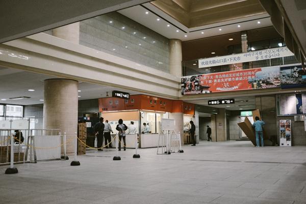 下関港国際ターミナル・WELCOME