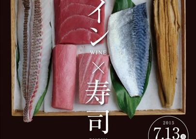 味処 三松・restaurant Noël