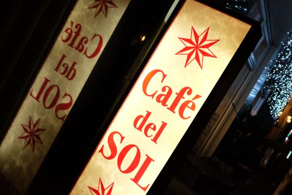 カフェデルソル (Cafe del SOL)