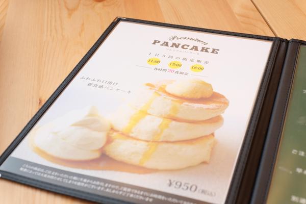 通天閣・鶴亀家・あべのハルカス・京ちゃばな・Cafe&pancakes gram・ぼてじゅう