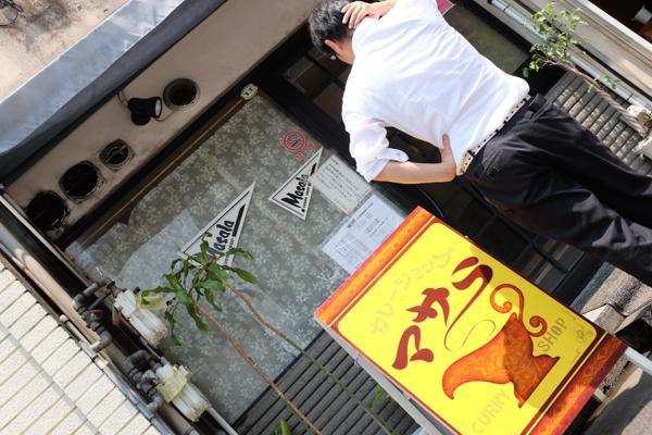 MEDAKA周南市店・MEDAKA岩国本店・とんぼ堂・マサラ