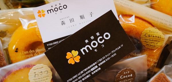 美容室moco・菓子工房na.nan