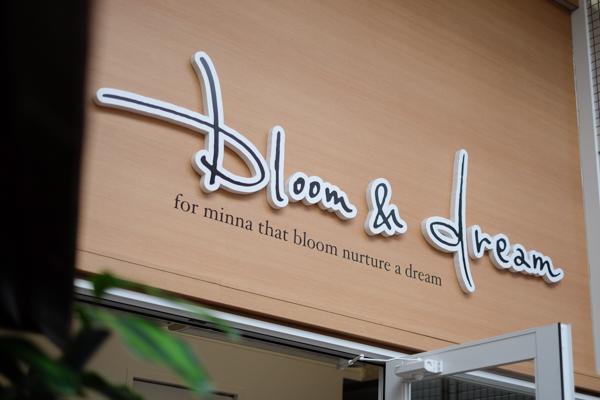 MEDAKA・とんぼ堂・リサイクルショップ・BLOOM&DREAM・プチポワ・ChaCha・市庭・市庭BOOKS・彩華