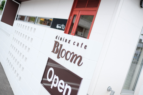 dining cafe Bloom(ブルーム)