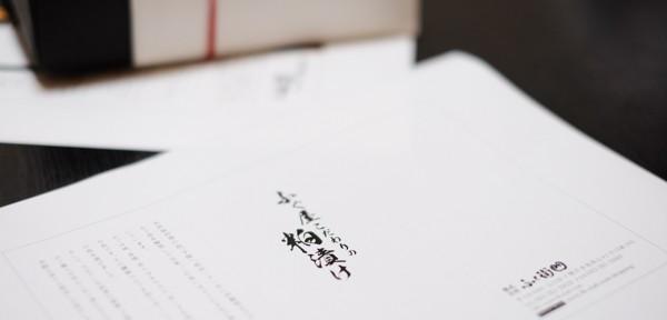ふぐ屋こだわりの粕漬け・株式会社ふく衛門・つばさ寿司・下関酒造株式会社