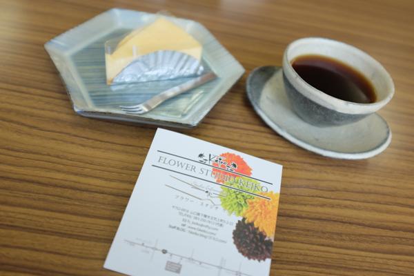 フラワースタジオ・ケイコ・中尾保険サービス・ワールドコーヒー