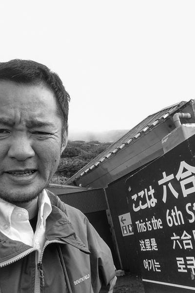 富士山・武田ハートクリニック・さいとう眼科医院・秋庭歯科矯正歯科クリニック
