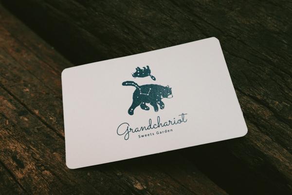 パティスリー・グランシャリオ(Grand Chariot)