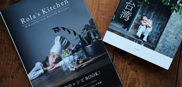 ローラ・Rola's Kitchen・台湾