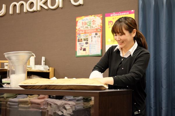 mymakura・マイ枕・ゆめシティ新下関店