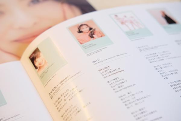 「We Love SEIKO」 -35th Anniversary 松田聖子究極オールタイムベスト 50Songs-