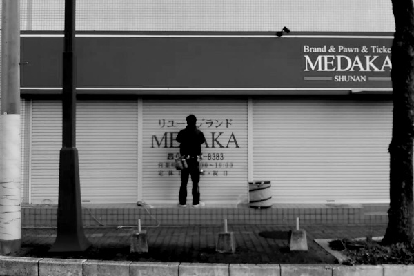 MEDAKA周南店